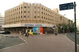 هتل آستوریا دبی