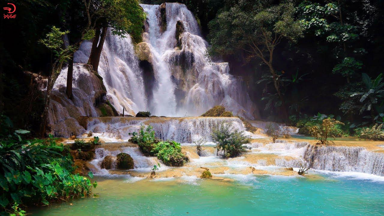 آبشار کوانگ سی، لوآنگ پرابانگ، لائوس
