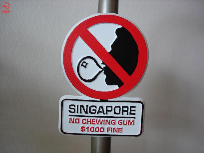 آدامس جویدن در سنگاپور ممنوع!