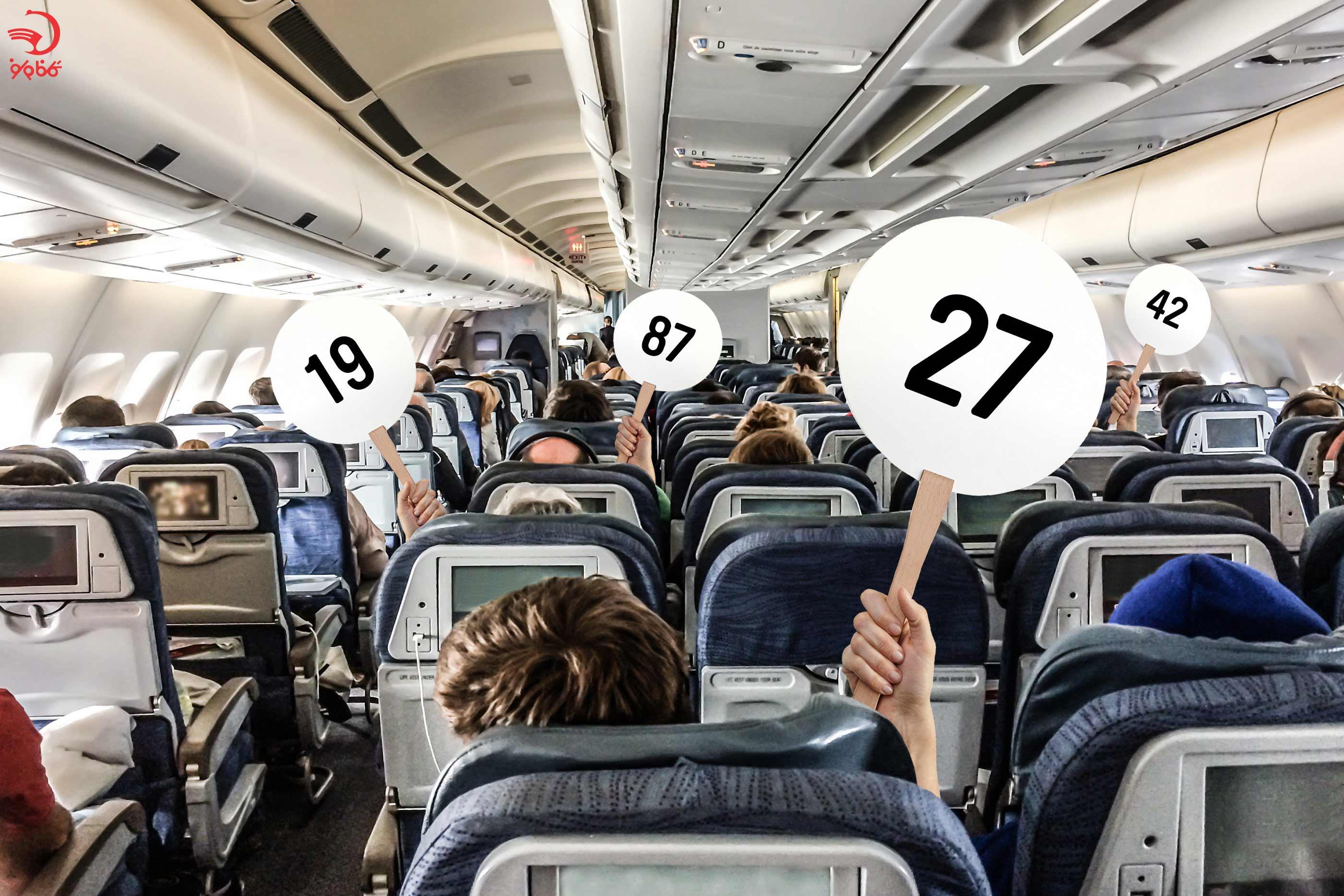 روش های ارتقا کلاس پروازی