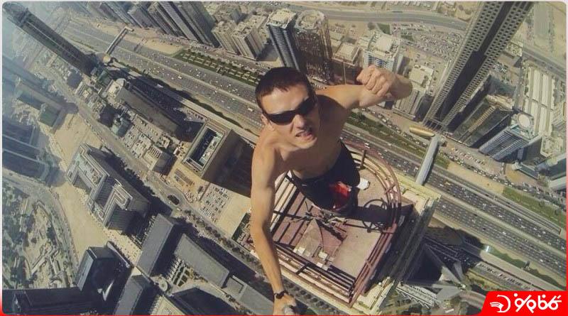 سلفی روی مرتفع ترین ساختمان ها