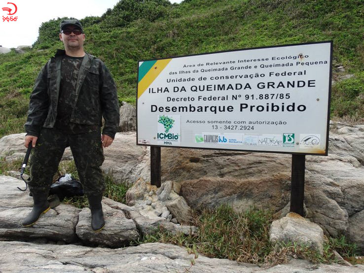 جزیره ی مارها اقیانوس اطلس