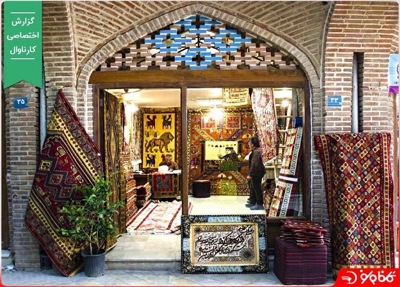 قدیمی ترین بازارچه تهران