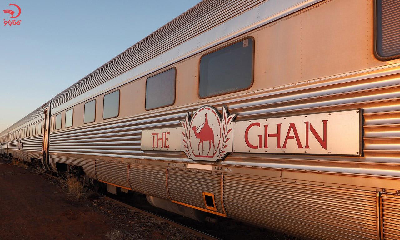 قطار غان استرالیا
