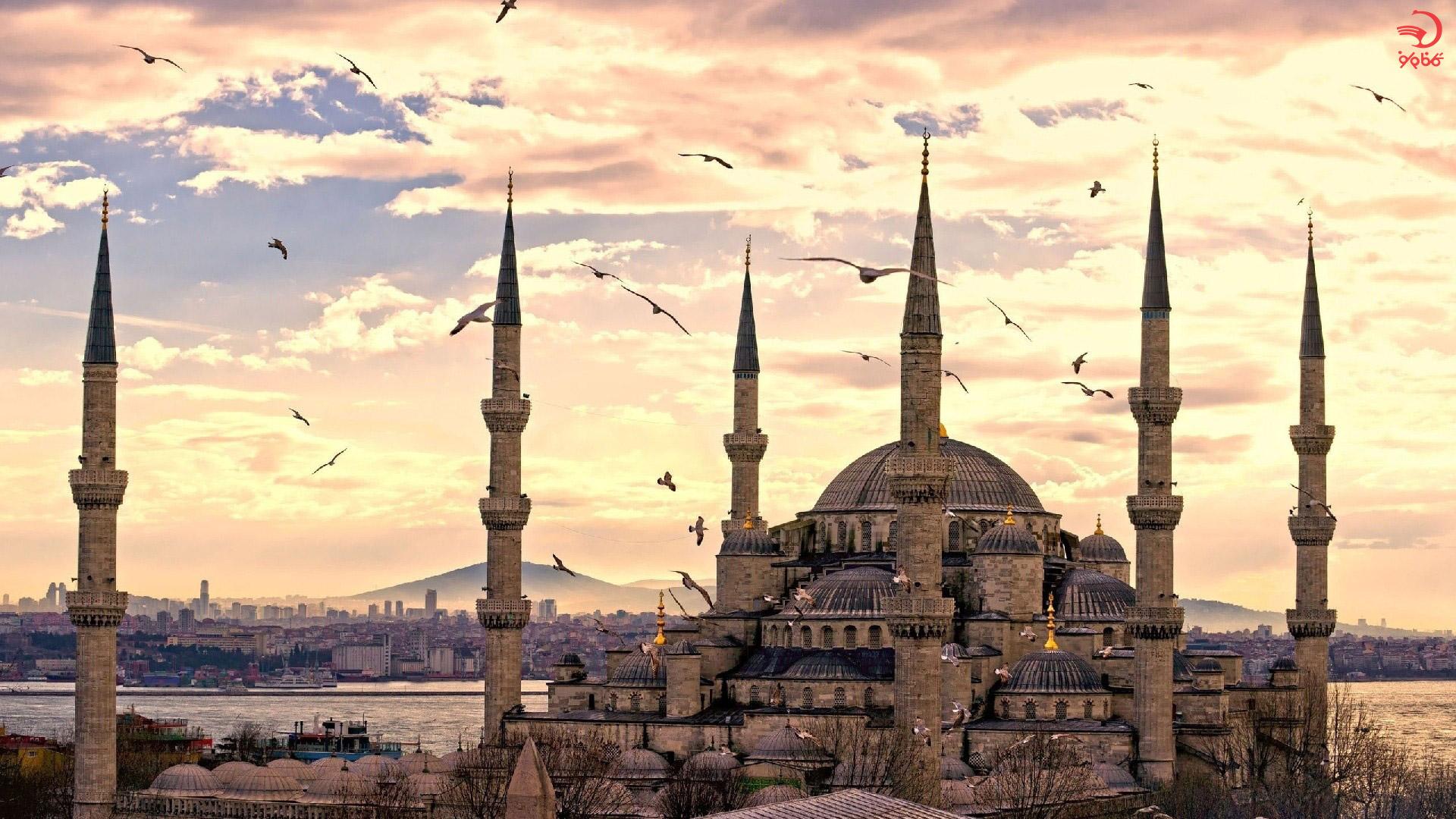 رزرو آنلاین تور استانبول