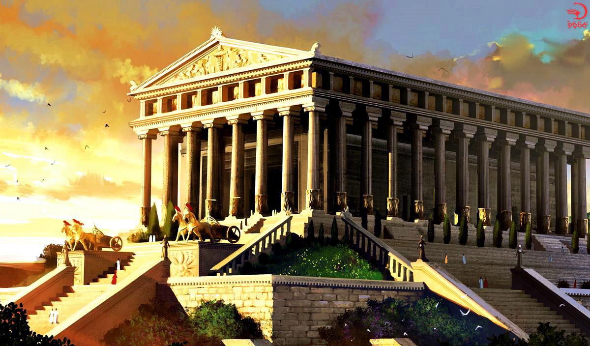 نیایشگاه آرتمیس، افسوس