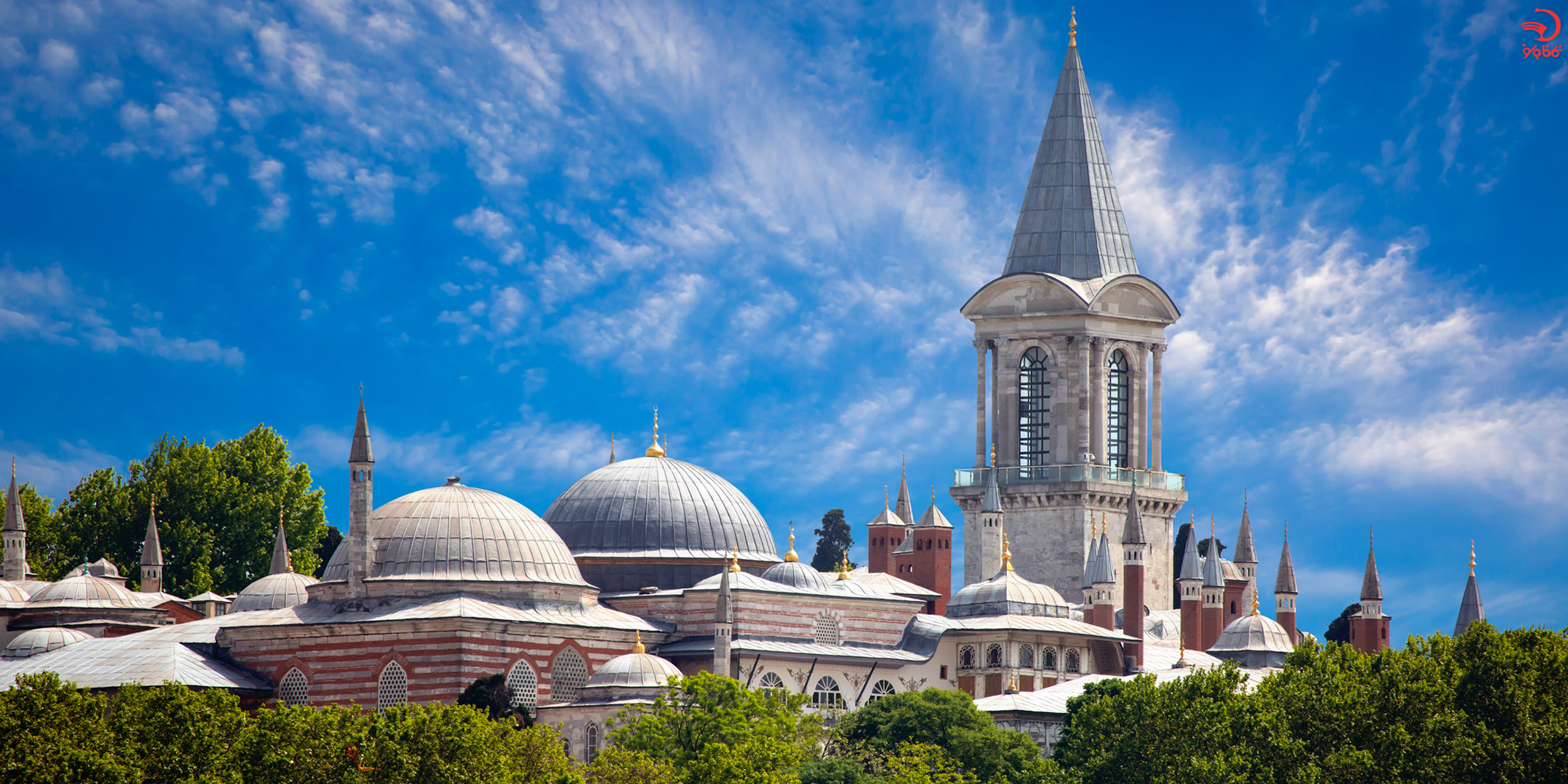 کاخ توپکاپی، استانبول، ترکیه