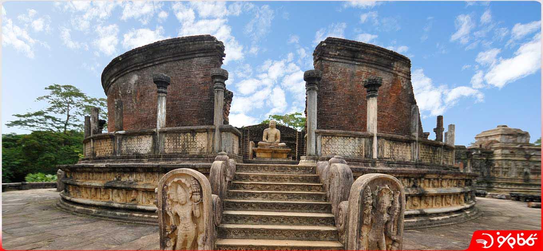 پولوناروا - Polonnaruwa