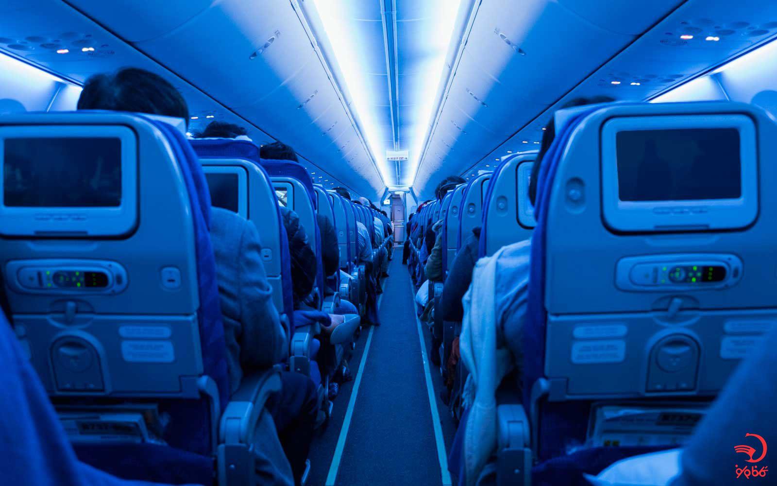 بدانید در مورد سرویس بهداشتی هواپیما