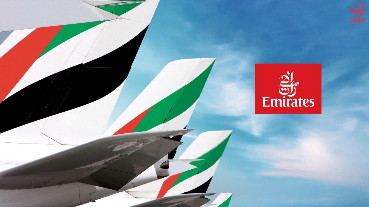 مزایای اسکای واردز امارات