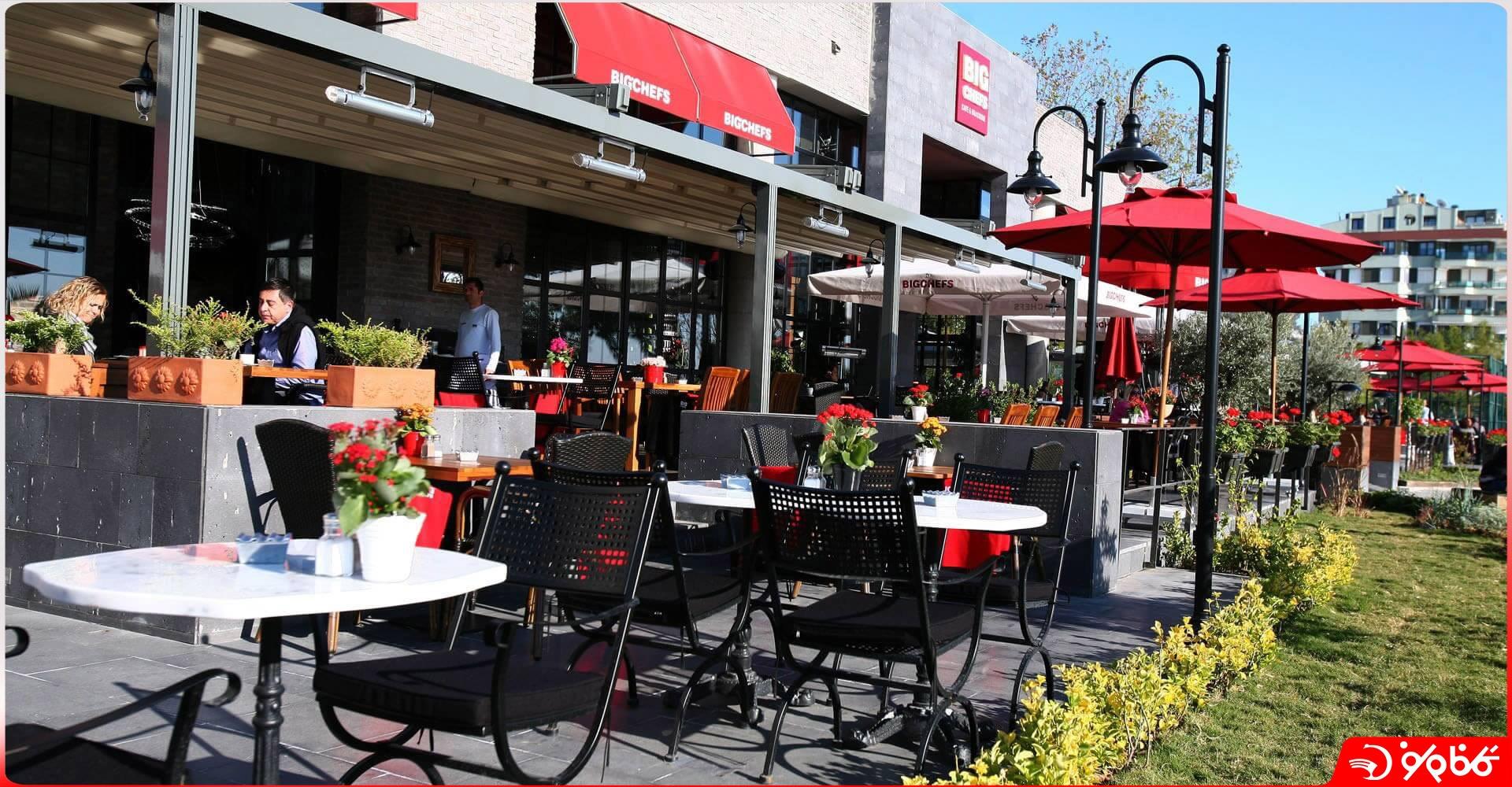 کافه و رستوران بیگ شفز - Big Chefs Café and Restaurant
