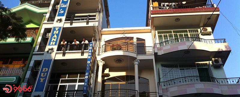 رزرو هتل ویتنام