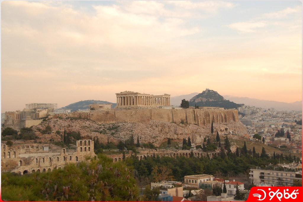 آکرو پلیس Acropolis