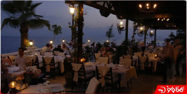 رستوران کلاب آرما - Club Arma