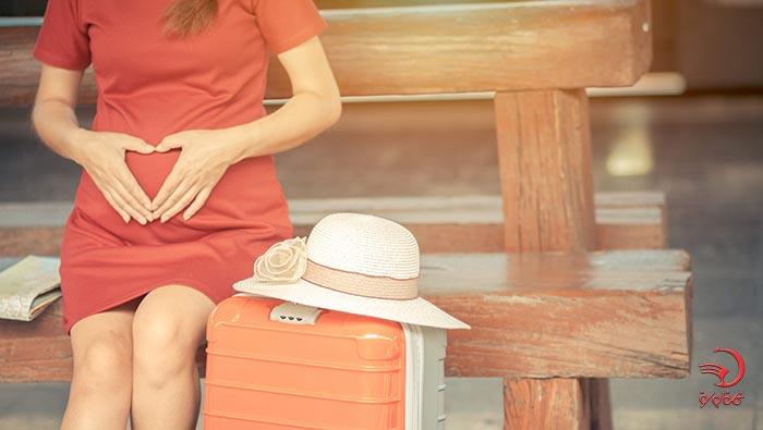 زمان مناسب سفر برای خانم های باردار