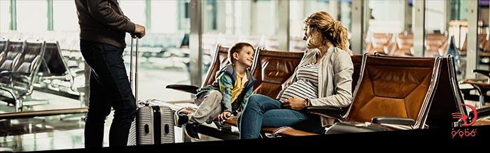 باید ها و نباید های پرواز برای خانم های باردار