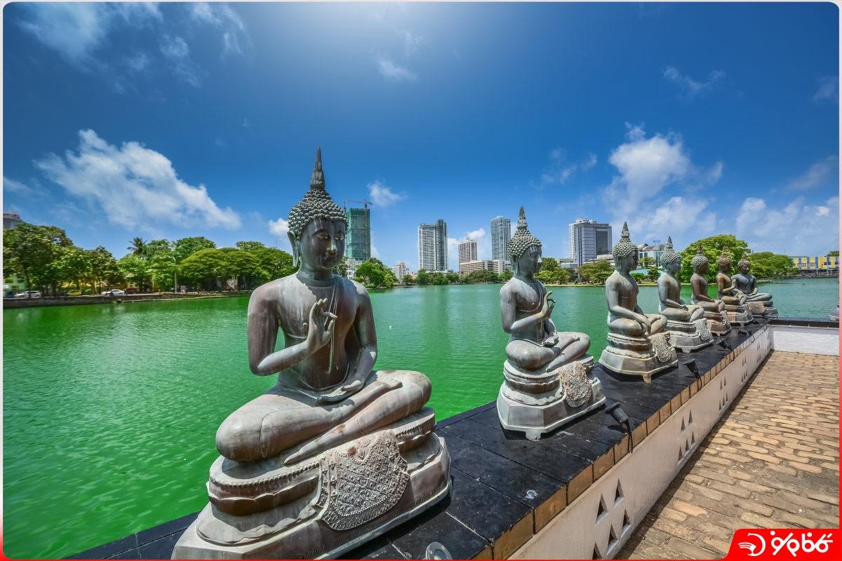 کلمبو | Colombo