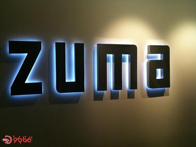 رستوران زوما