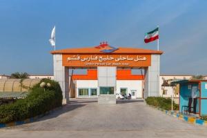 هتل ساحلی خلیج فارس قشم