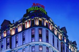 هتل مسکو ماریوت گرند